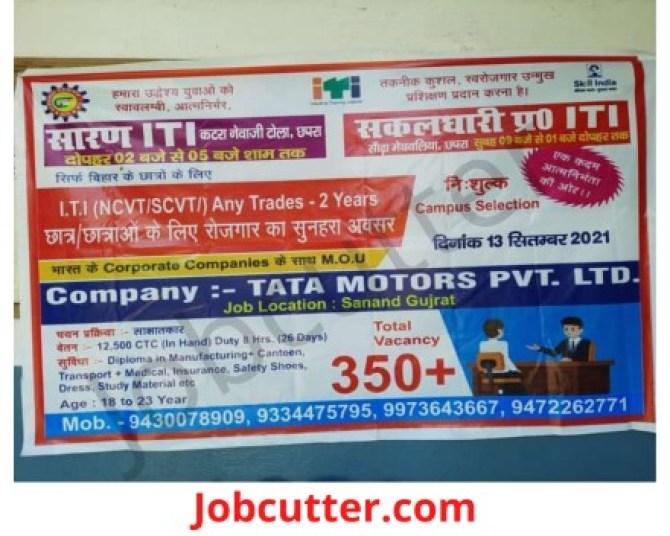 Tata Motors Pvt Ltd Campus Placement