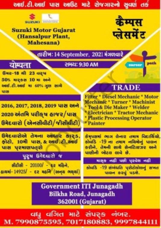 ITI Campus Placement Drive At Govt ITI Junagadh 2021