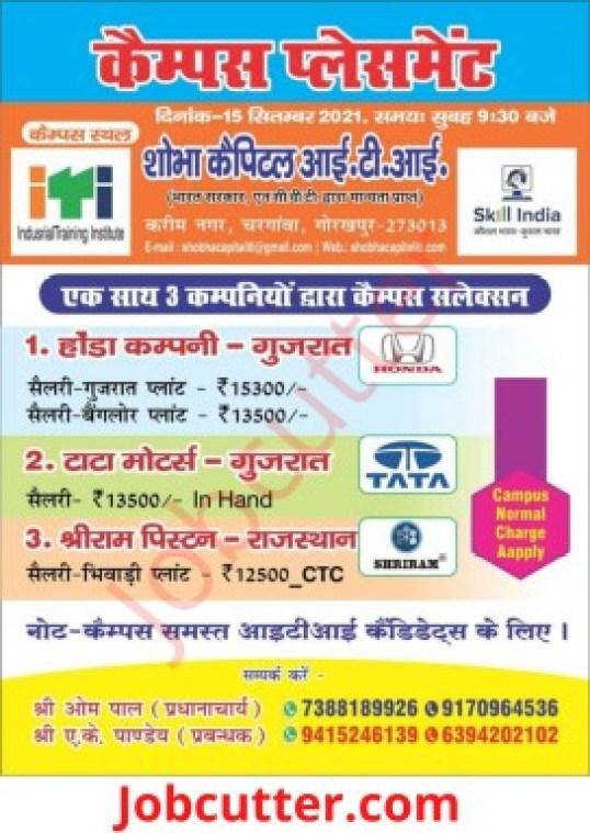 Campus Placement At Shobha Capital ITI 2021