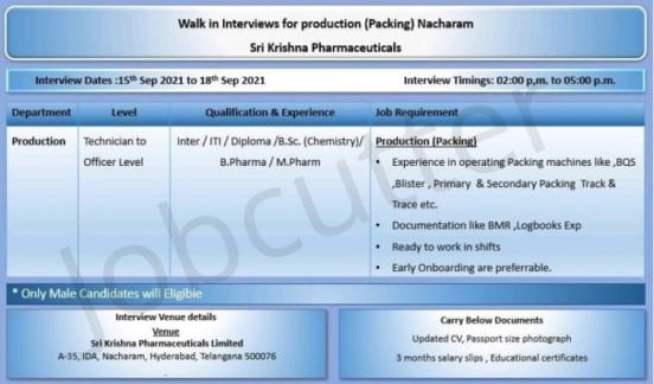 Sri Krishna Pharmaceuticals Limited Recruitment 2021