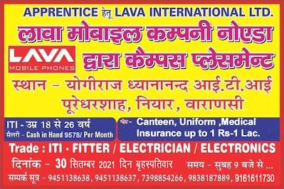 Lava International