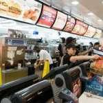McDonalds Service Crew Job Description Example