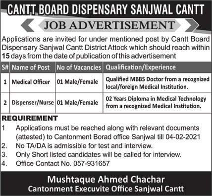 Latest Govt Jobs in Cantonment Board 2021