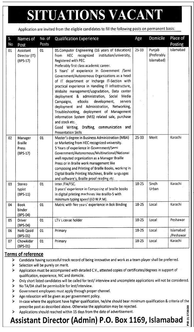 Public Sector Organization Jobs 2021 PO Box 1169 Jobs