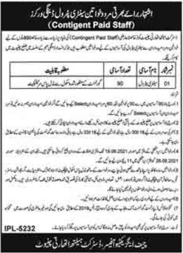 District Health Authority DHA Chiniot Jobs 2021 Advertisement