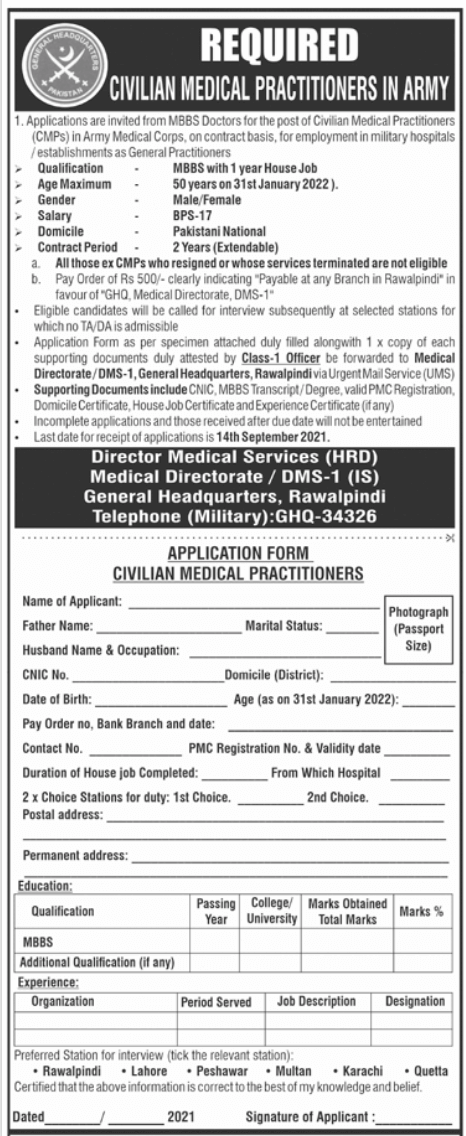 Pak Army Medical Corps As M Cadet Jobs 2021 Advertisement