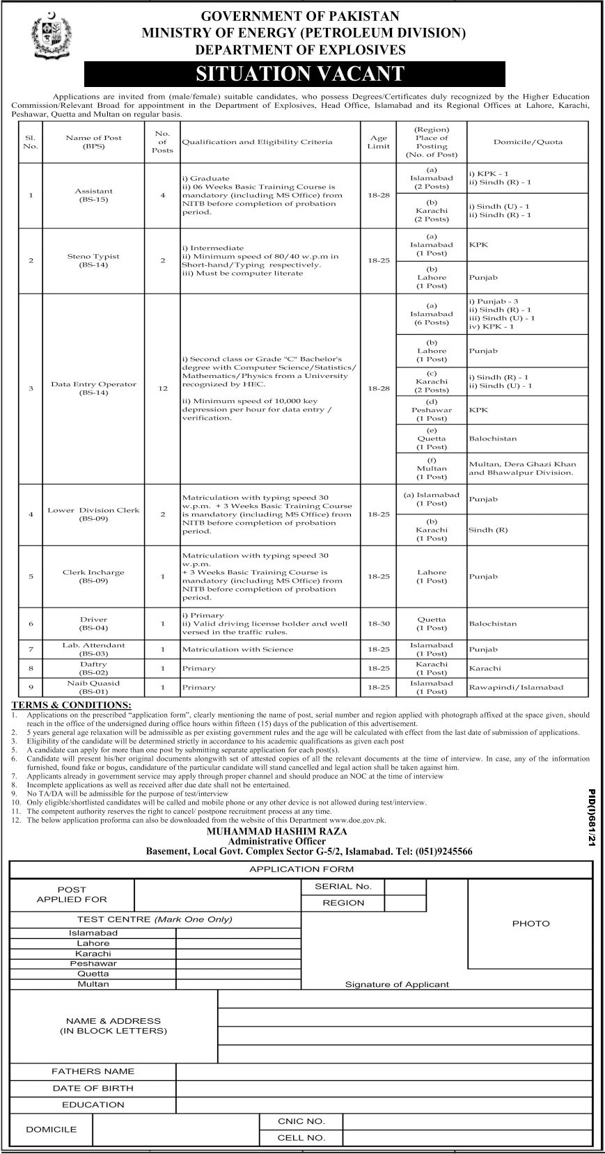 Ministry of Energy Petroleum Division Jobs 2021 Advertisement
