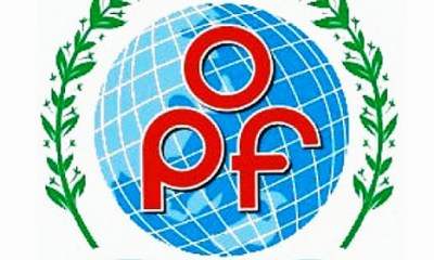 Overseas Pakistanis Foundation - OPF Logo