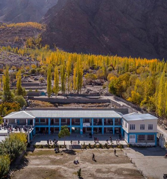 University of Baltistan Skardu