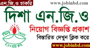 Disa NGO Job Circular 2021