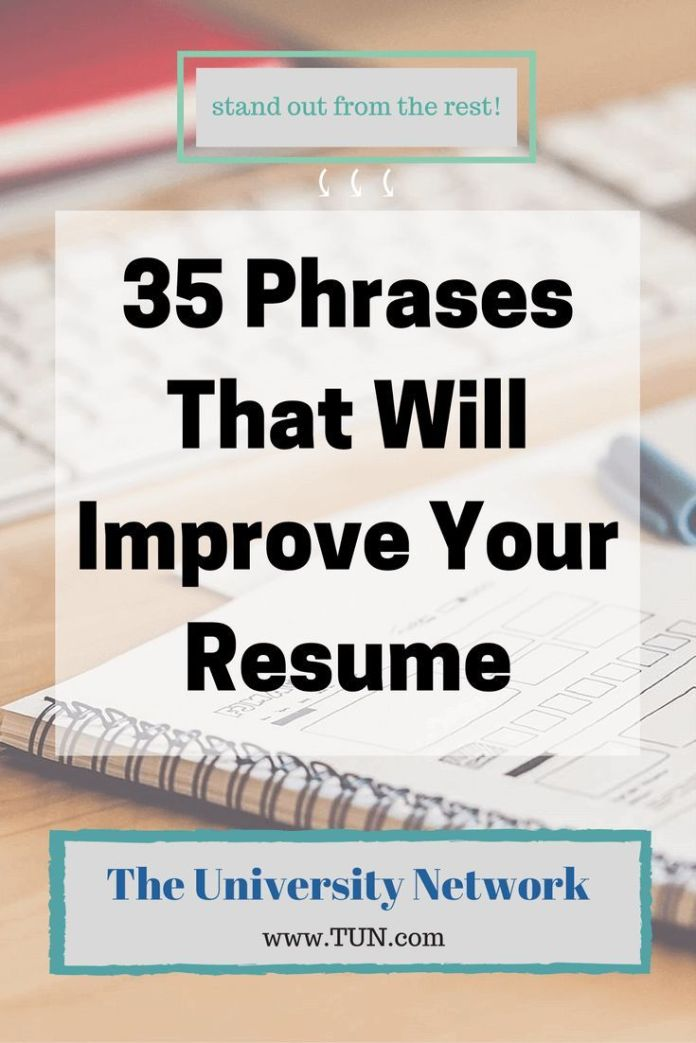 infographic   here are some ways to amplify your resume to