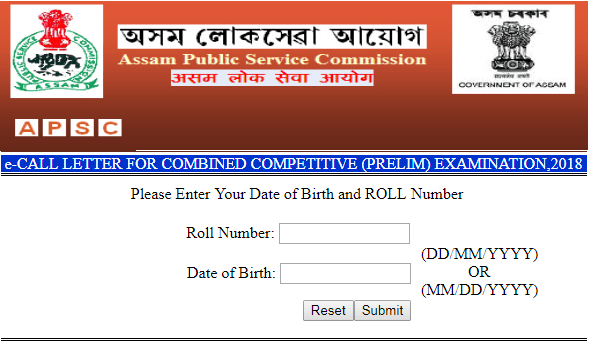 APSC CCE Combined Competitive Examination 2018 Download Admit Card