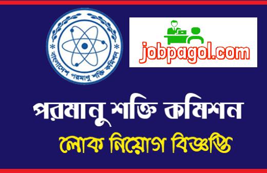 Bangladesh Atomic Energy Commission Job Circular