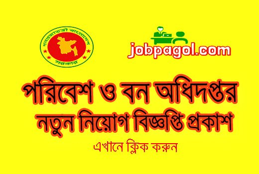 environment and forest job circular