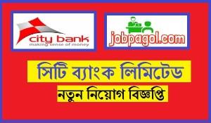 city bank limited job circular