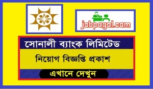 sonali bank job circular