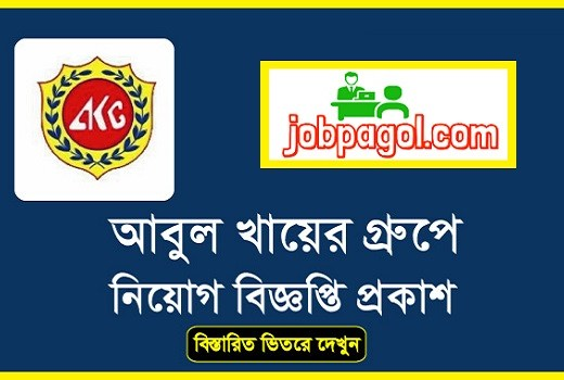 Abul Khair Group Job Circular
