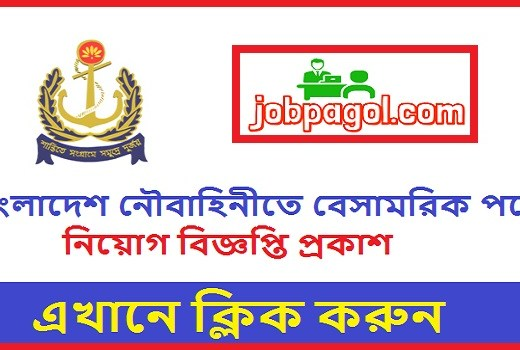 Bangladesh Navy Civilian Job Circular