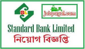 standard bank lomited job circular