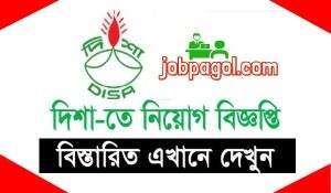 DISA NGO Job Circular