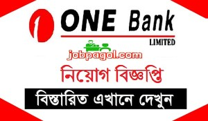 One Bank Limited Job Circular