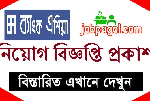Bank Asia Limited job circular