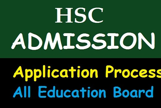 HSC Admission Application Process