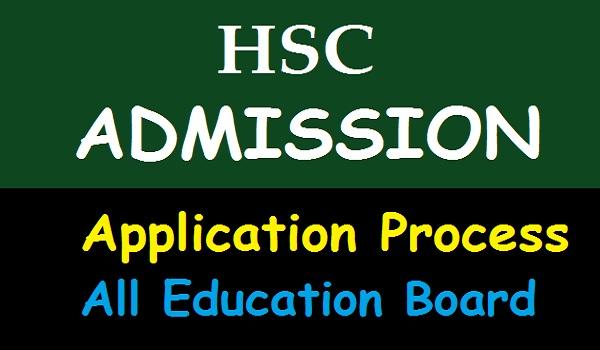 HSC Admission Application Process