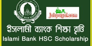 Islami Bank HSC Scholarship