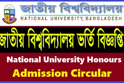 National University Honours Admission Circular