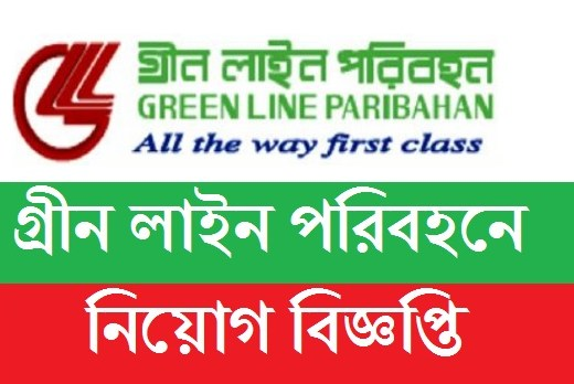 Green Line Paribahan Job Circular 2019