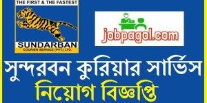 Sundarban Courier Service job circular 2019