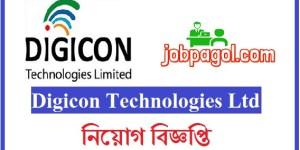 Digicon Technologies Ltd Job Circular 2019