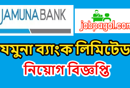 Jamuna Bank Limited Job Circular 2019