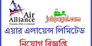 Air Alliance Limited Job Circular 2019