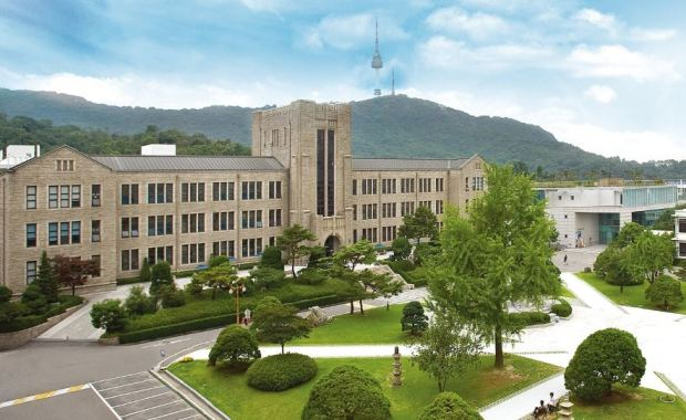 Who can Apply for Korean Government Scholarship 2020?