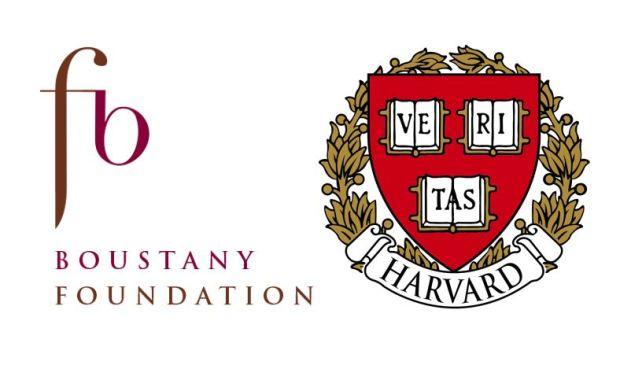 Boustany Foundation Cambridge University MBA Scholarship