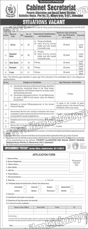Jobs In Cabinet Secretariat Govt Of Pakistan 21 Oct 2019