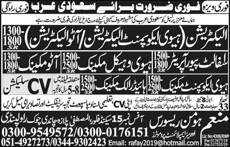 Electrician, Mechanic, Auto Electrician Required In Saudi
