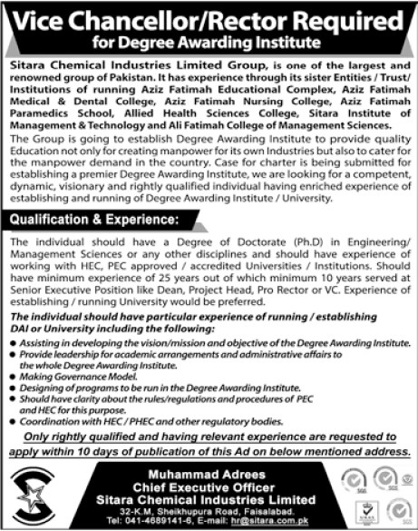 Jobs In Sitara Chemical Industries Limited 3 Sep 2019