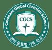 Covenant Global Christian School