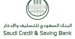 الاستعلام عن سياره برقم الهوية وظائف السعودية ساحة الوظائف