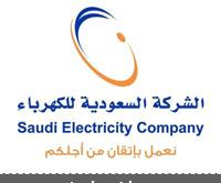 وظائف الشركة السعودية للكهرباء لحملة البكالوريوس في مدينة الرياض