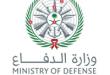 وزارة الدفاع تعلن توفر وظائف للرجال والنساء عبر جدارة