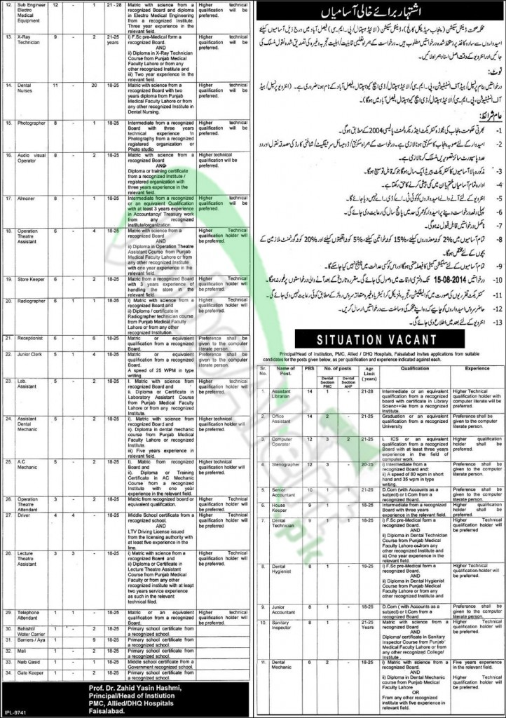 Health Department Jobs 2014 in Dental Section Govt of