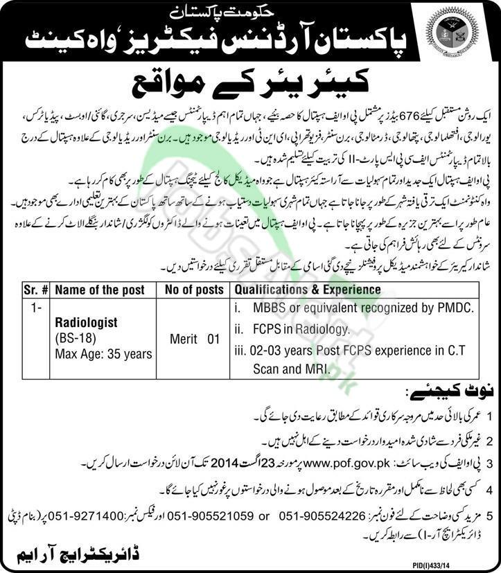 (POF) Pakistan Ordinance Factory Jobs 2014 Govt. of