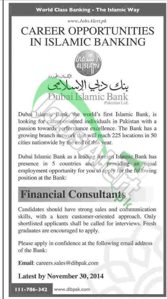 Dubai Islamic Bank Jobs Opportunities 2014 Apply Online