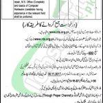 District and Session Court Muzaffargarh Jobs