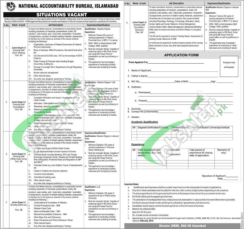 NAB Islamabad Jobs 2015 Application Form & Selection