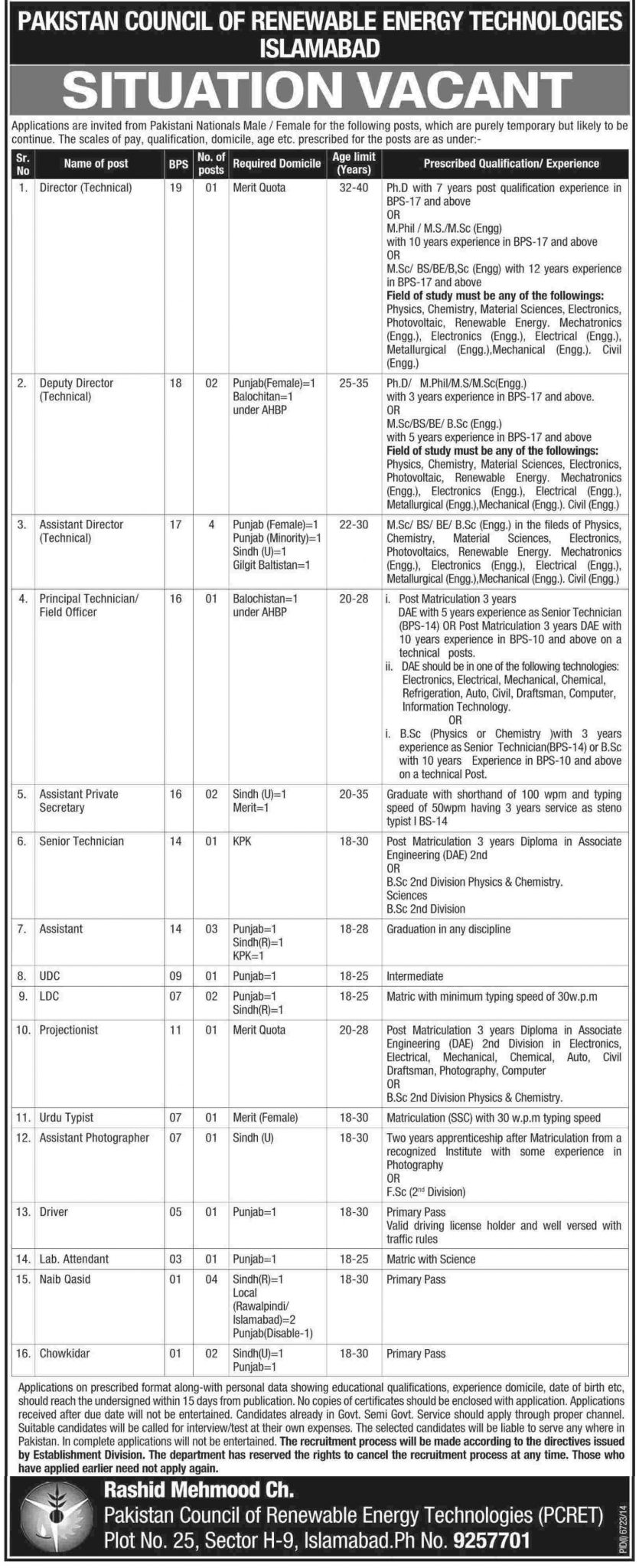 PCRET Jobs 2015 Punjab Sindh KPK Balochistan Application Form